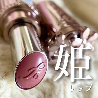 リップブロッサム ベルベット ロイヤル&アーバン プリンセス/JILL STUART/口紅を使ったクチコミ(1枚目)