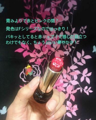 【画像付きクチコミ】新購入品!#アナスイ#リップスティックFF304化粧品としてはアナスイで初購入です💕💕雑貨とかアクセとか香水とか大好きなのでよく寄るんですが…笑ママと一緒に見に行ったらなんか誕生月別リップスティックみたいな表があるじゃないか!どれどれ...