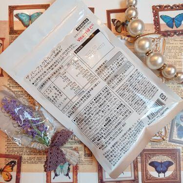 【画像付きクチコミ】ビタブリッドジャパン様の【ザパーフェクトルーティン】のご紹介です。『商品説明』180粒入¥6,000《エネルギーサポート》◇ロイシン×ビタミンB6トップアスリートが愛飲するロイシンとビタミンB6のシナジーが代謝をサポート◇ロイシン×ブ...