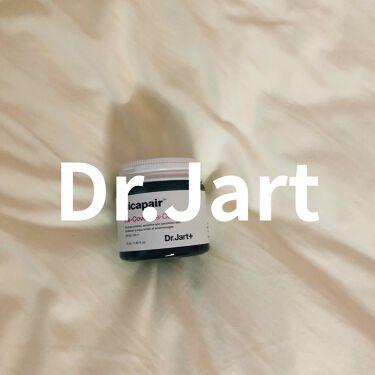 ドクタージャルト シカペア リカバー (第2世代)/Dr.Jart+/フェイスクリームを使ったクチコミ(1枚目)