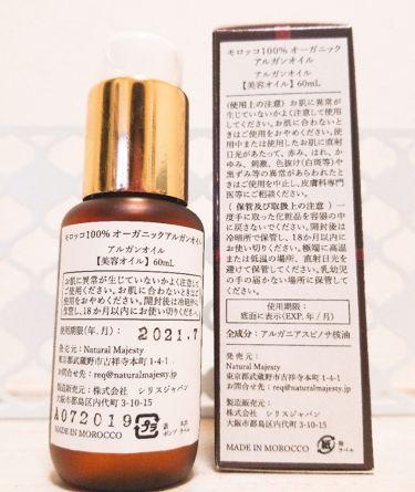 モロッコ100%オーガニック アルガンオイル/Natural Majesty/フェイスオイル・バームを使ったクチコミ(2枚目)