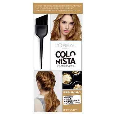 カラーリスタ デザイニングヘアカラー ラテブロンド