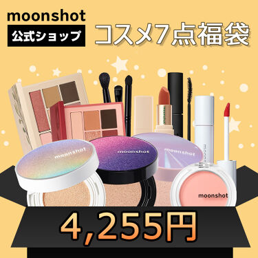 福袋 LUCKYBOX 2021 moonshot