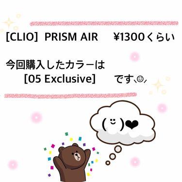 プリズム エアー シャドウ/CLIO/パウダーアイシャドウを使ったクチコミ(3枚目)