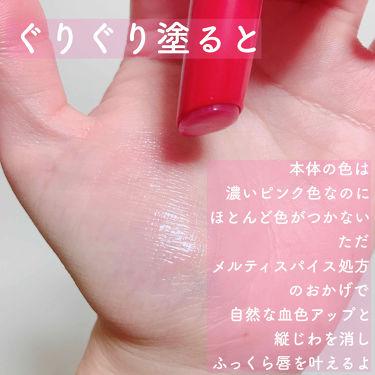 リップエッセンス(ホット)/ettusais/リップケア・リップクリームを使ったクチコミ(4枚目)