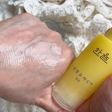 月光ゆずCセラム/HANYUL(ハンユル)/美容液を使ったクチコミ(5枚目)