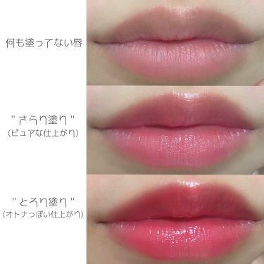 ドラマティックルージュEX/マキアージュ/口紅を使ったクチコミのサムネイル(3枚目)