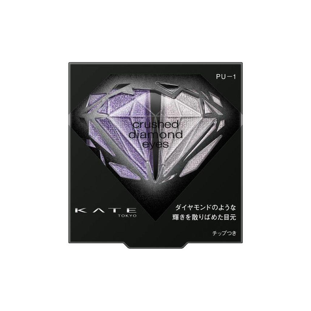 クラッシュダイヤモンドアイズ PU-1 クリアパープル