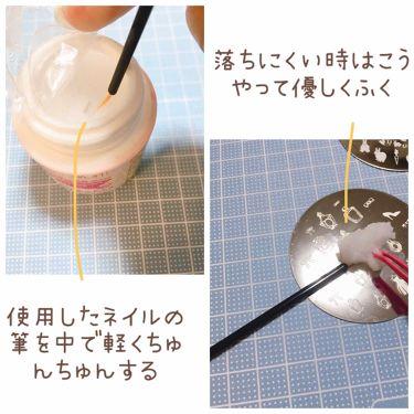 エルファー ネイルキッスB/DAISO/除光液を使ったクチコミ(2枚目)