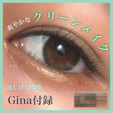 Gina 2021 summer/Gina/メイクアップキットを使ったクチコミ(1枚目)