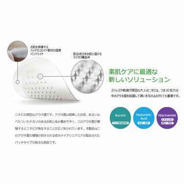 エイシーケア/アクロパス/シートマスク・パックを使ったクチコミ(2枚目)