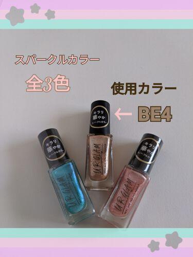 UR GLAM COLOR NAIL SELECTION(カラーネイルセレクション)/DAISO/マニキュアを使ったクチコミ(2枚目)