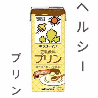 豆乳/キッコーマン飲料/ドリンクを使ったクチコミ(1枚目)