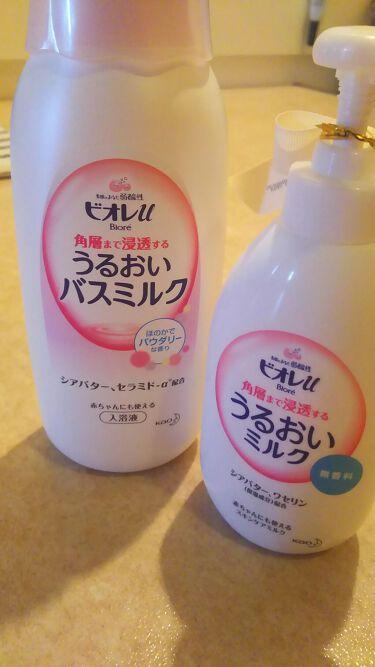 ビオレu 角層まで浸透する うるおいバスミルク ほのかでパウダリーな香り