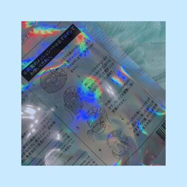 ドリームグロウマスク RR(透明感・キメ)/FEMMUE/シートマスク・パックを使ったクチコミ(3枚目)