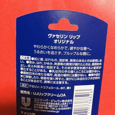 リップケア クリーム[医薬部外品]/キュレル/リップケア・リップクリームを使ったクチコミ(2枚目)