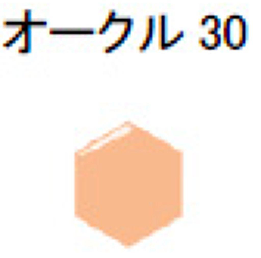 プロフィニッシュリキッド オークル30