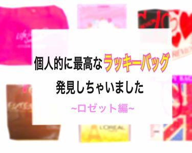 kotomiさんの「ロゼットロゼット 洗顔パスタ 海泥スムース<洗顔フォーム>」を含むクチコミ