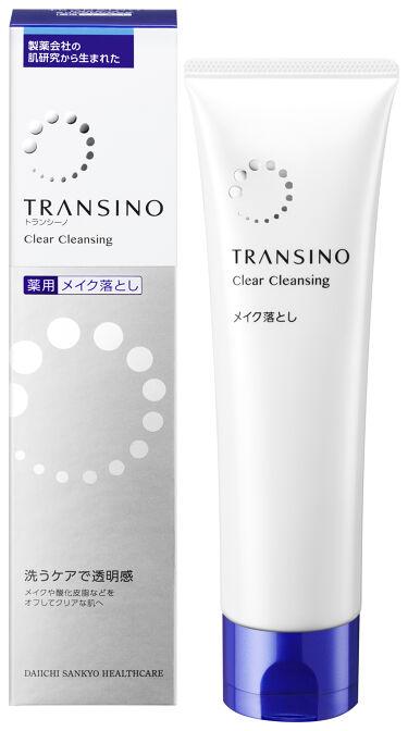 2020/2/10発売 トランシーノ 薬用クリアクレンジングn