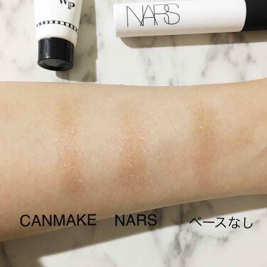 スマッジプルーフ アイシャドーベース/NARS/化粧下地を使ったクチコミ(4枚目)