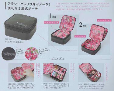 nicolaibergmann flower box pouch book/宝島社/化粧ポーチを使ったクチコミ(4枚目)