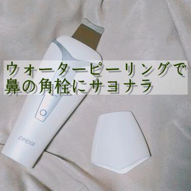 ケイカクテルVローション/ドクターケイ/ブースター・導入液を使ったクチコミ(1枚目)