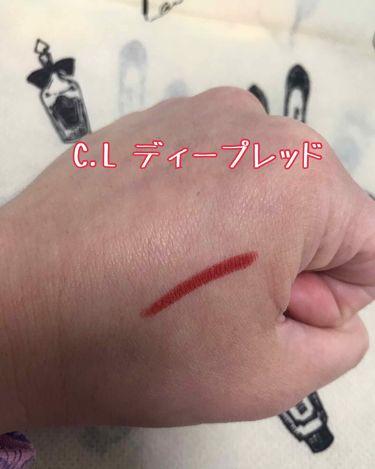 マットリップクレヨン/WHOMEE/口紅を使ったクチコミ(2枚目)