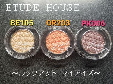 ルックアット マイアイズ/ETUDE HOUSE/パウダーアイシャドウを使ったクチコミ(1枚目)