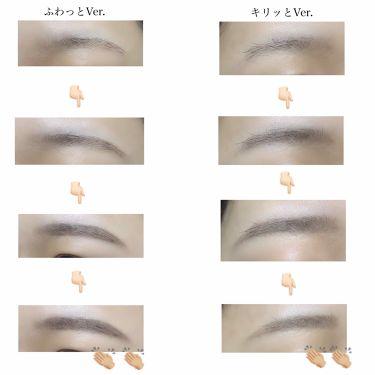 リシェ カラーリング アイブロウマスカラ/Visee/眉マスカラを使ったクチコミ(3枚目)
