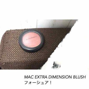 エクストラ ディメンション ブラッシュ/M・A・C/パウダーチークを使ったクチコミ(1枚目)
