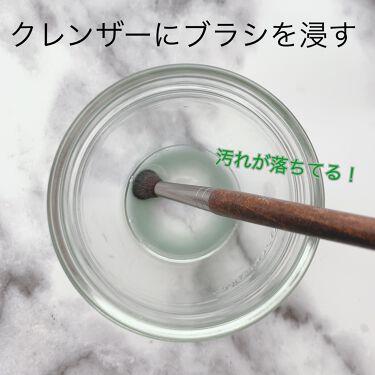 ブラシ クレンザー/M・A・C/その他化粧小物を使ったクチコミ(5枚目)