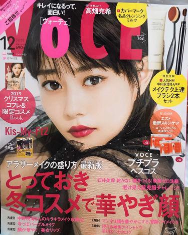 VOCE 2019年12月号 VoCE (ヴォーチェ)