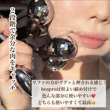 ReFa CARAT/ReFa/ボディケア美容家電を使ったクチコミ(9枚目)