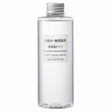 ぴのさんの「無印良品化粧水・敏感肌用・高保湿タイプ<化粧水>」を含むクチコミ