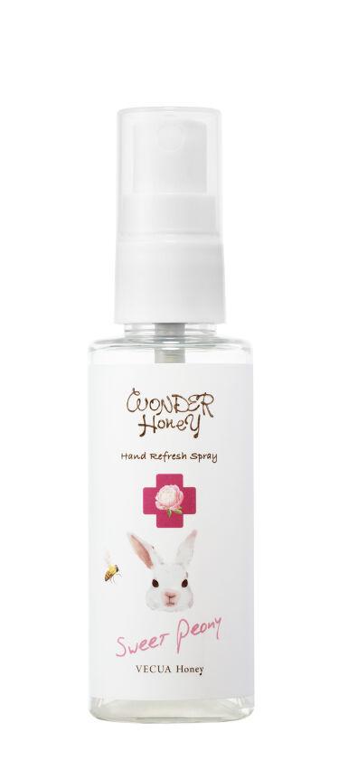 2020/12/1発売 VECUA Honey ワンダーハニー 手指すっきりハンドスプレー
