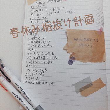 あみ〜💣 on LIPS 「こんにちは!あみ〜💣です🎶今の時期は春休み!新しい学年に向けて..」(1枚目)