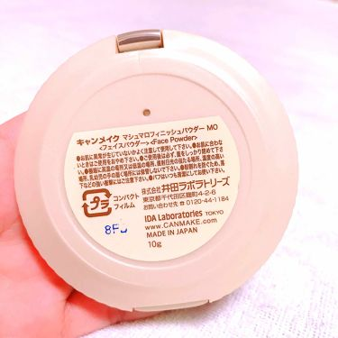 マシュマロフィニッシュパウダー/CANMAKE/プレストパウダーを使ったクチコミ(2枚目)