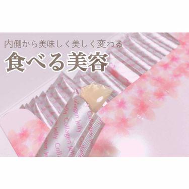 スリーステップコラーゲンゼリー/きめやか美研/美肌サプリメントを使ったクチコミ(1枚目)