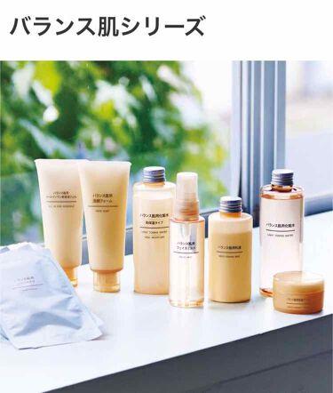 バランス肌用化粧水/無印良品/化粧水を使ったクチコミ(3枚目)