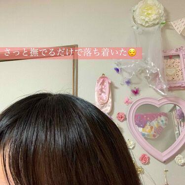 NMB48吉田朱里プロデュース B IDOL前髪キープマスカラ/B IDOL/ヘアジェルを使ったクチコミ(4枚目)