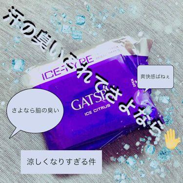 アイスデオドラントボディペーパー アイスフルーティ/ギャツビー/デオドラント・制汗剤を使ったクチコミ(1枚目)