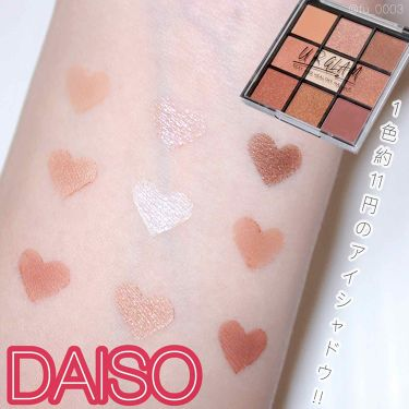 UR GLAM BLOOMING EYE COLOR PALETTE/DAISO/パウダーアイシャドウ by ふうか