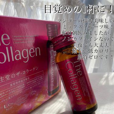 【画像付きクチコミ】美味しいキレイ習慣!🥂🌟#資生堂#ザコラーゲン-------------------------------------------------- 資生堂様よりザ・コラーゲンを頂き10日間毎朝飲んだのでガチレビュー! 1本50mlで丁...