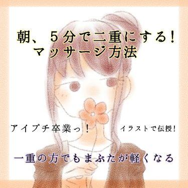 しなやかフィット/DAISO/その他を使ったクチコミ(1枚目)