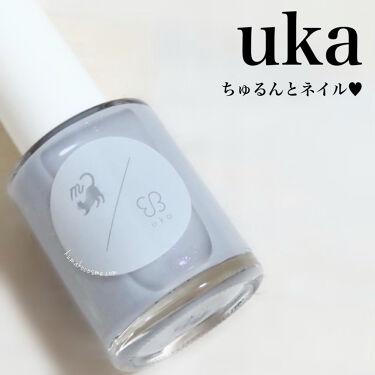 ちゅるんとネイル(VOCE限定カラー)/uka/マニキュアを使ったクチコミ(1枚目)
