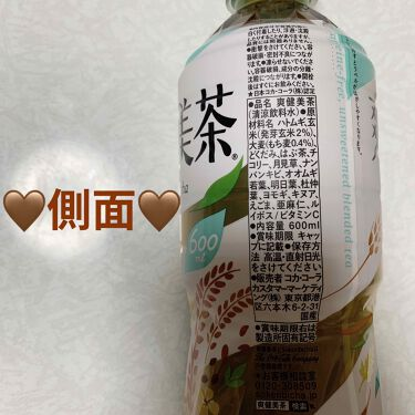 爽健美茶/日本コカ・コーラ/ドリンクを使ったクチコミ(2枚目)