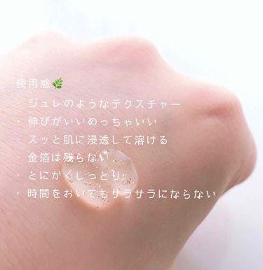 プレステップ モイストプライマー/CLIO/化粧下地を使ったクチコミ(3枚目)