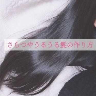 ジルスチュアート リラックス ヘアマスク N/JILL STUART/ヘアパック・トリートメント by ゅゅ