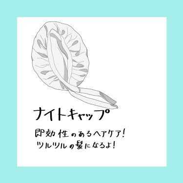 まとめ髪スティック スーパーホールド/マトメージュ/ヘアワックス・クリームを使ったクチコミ(4枚目)