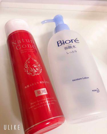うるおい弱酸水(しっとり)/ビオレ/化粧水を使ったクチコミ(1枚目)